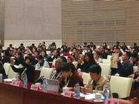第四届中国花境论坛在安徽合肥召开
