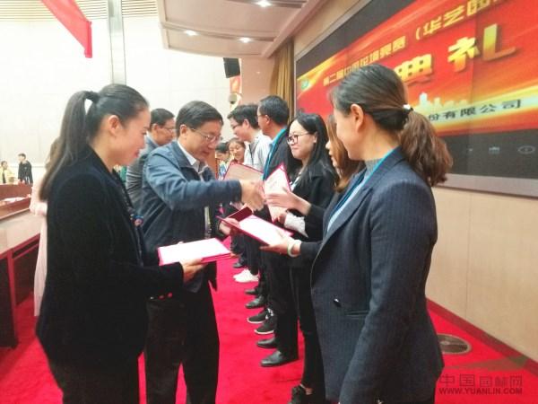 第二届中国花境竞赛(华艺园林杯)颁奖典礼在合肥举行
