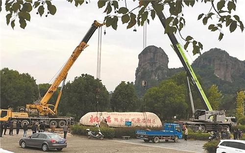 台州桃渚安装标志性景观石