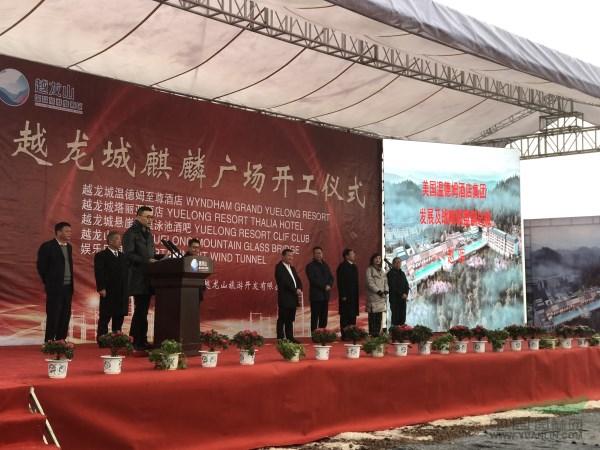 越龙城麒麟广场开工 浙中旅游又添新去处