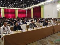 第四届中国花海论坛在广州召开