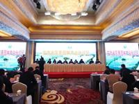 2018安徽省风景园林行业产业化论坛在铜陵市隆重召开