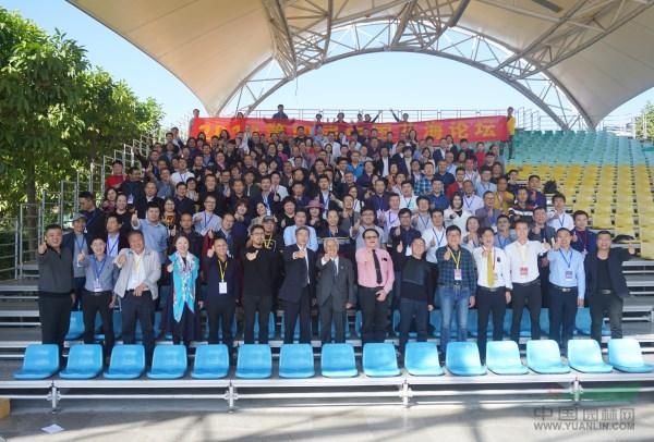 2018中国花海联盟年度盛典圆满落幕