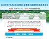 2018中国(长兴)花木采购大会_中国园林网专题