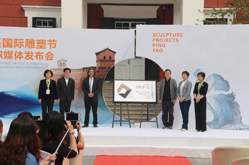 首届平遥国际雕塑节7月开幕