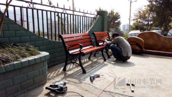 重庆奉节:新添45把休闲座椅 助力文明城市创建