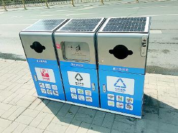 """济南""""会说话""""的分类垃圾箱亮相街头"""