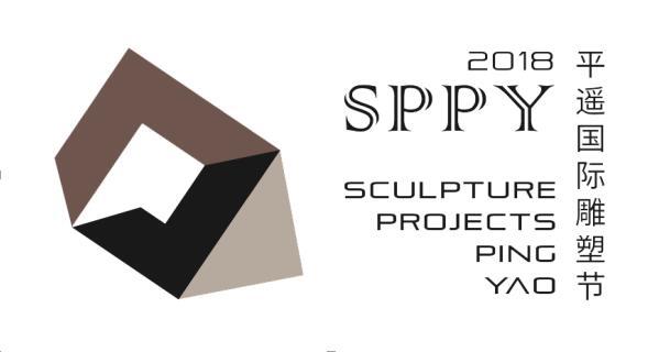 山西平遥国际雕塑节7月20日启幕