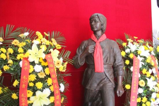 湖南衡山县举行 毛泽建烈士铜像揭幕