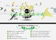 2018年5-6月全国花木市场行情_中国园林网专题