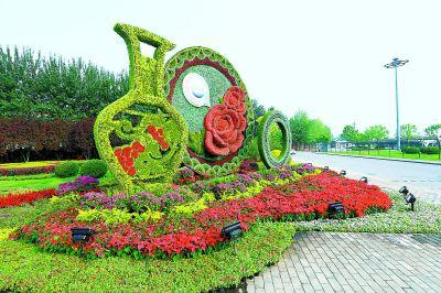北京:25处主题花坛盛装迎峰会