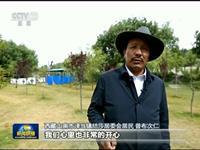 西藏打造沿雅鲁藏布江森林防护带