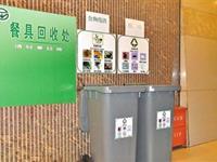 沙坪坝区665个公共机构将设置分类垃圾桶