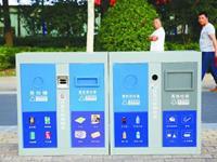 南京:新型分类垃圾桶亮相街头