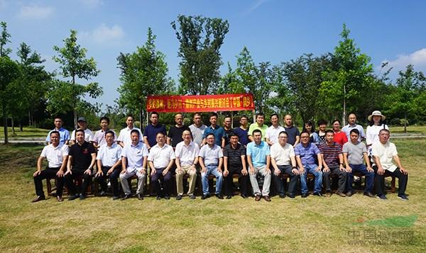 橡树产业与乡村振兴桐乡研讨会胜利召开
