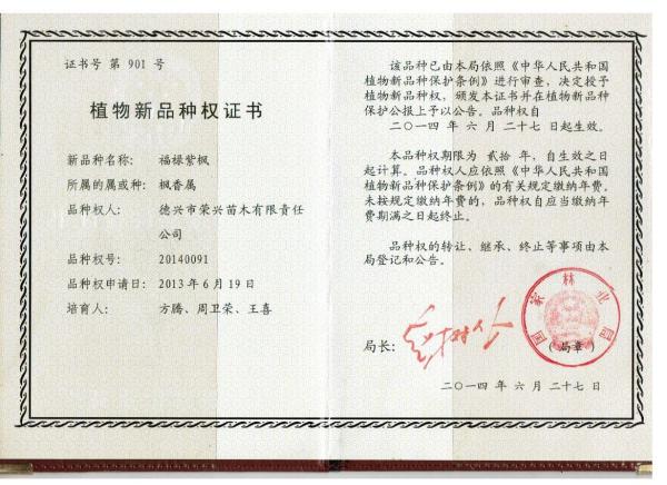 電鍍色差檢驗標準224F-224
