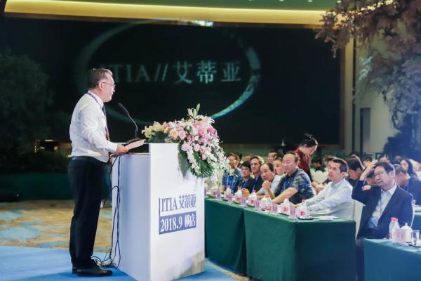 首届中国文化旅游融合发展论坛成功举办