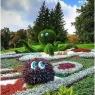 真植物雕塑