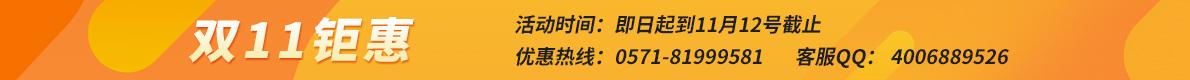 中國園林網雙十一鉅惠