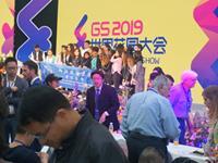 2019世界花园大会在海宁开幕