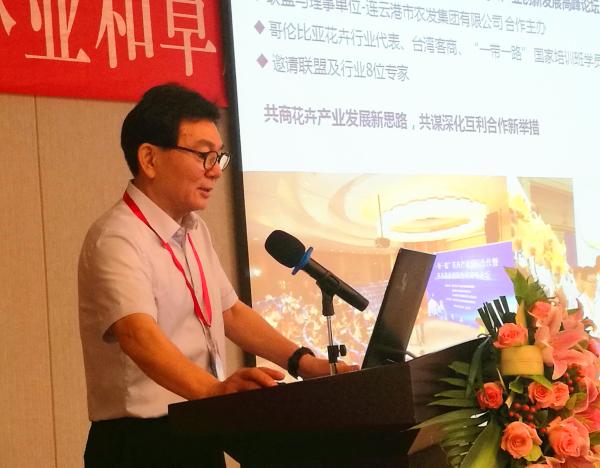 国家林草局花卉产业国家创新联盟成立大会在昆明召开