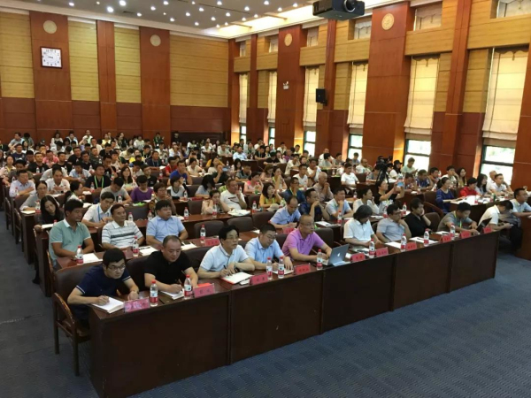 第二屆華中花境公益論壇在武漢成功舉辦