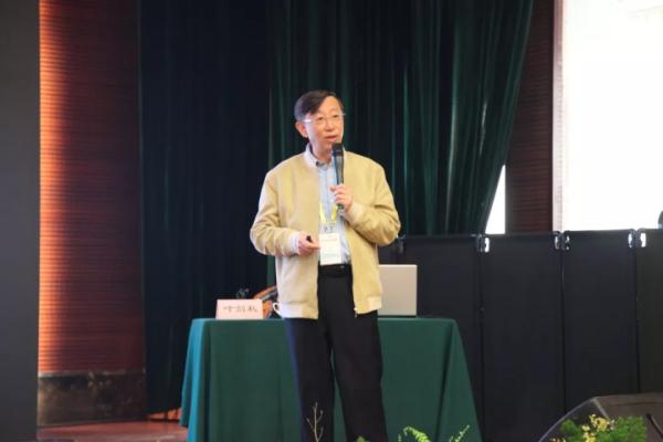 第二屆華中花境公益論壇將在武漢舉辦