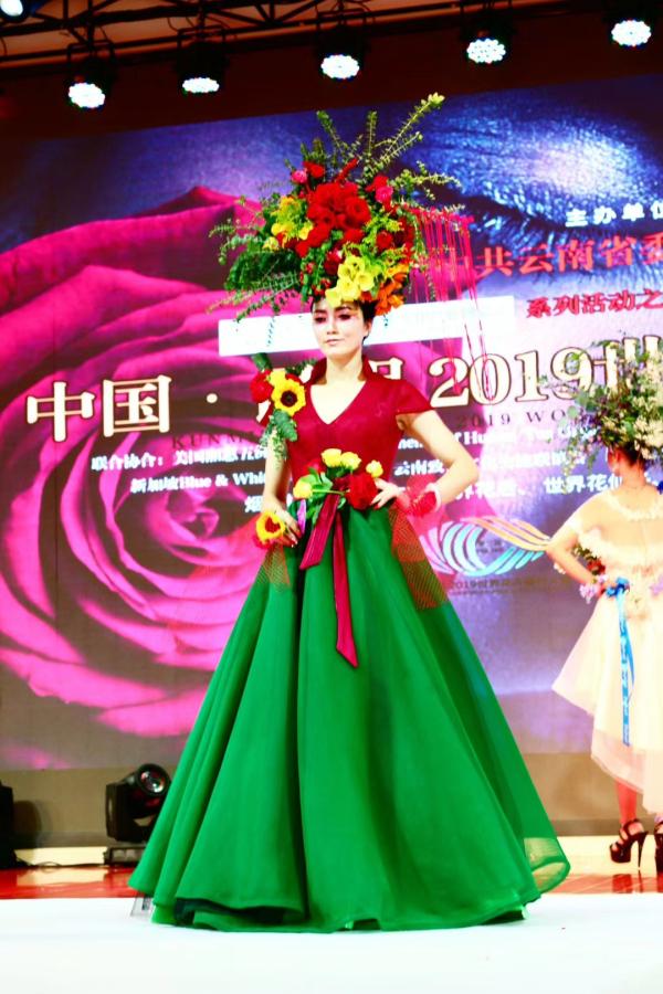 2019世界花卉模特大赛总决赛即将在昆鸣锣