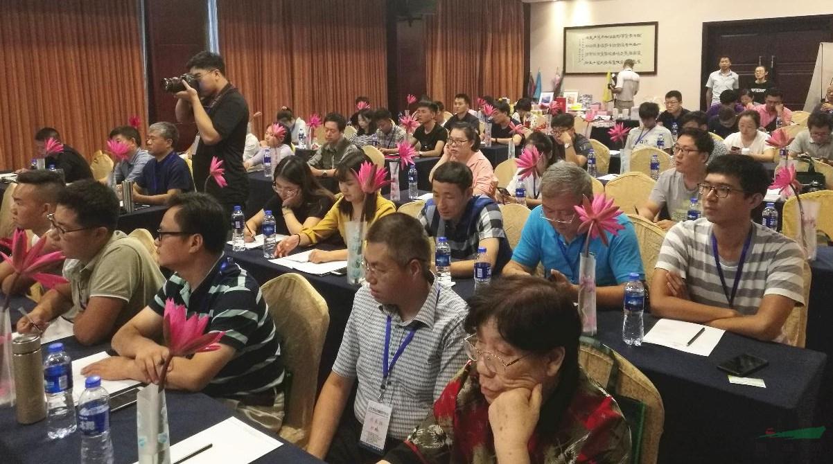 大咖云集 共谋发展  第四届全国睡莲学术研讨会在杭州举办