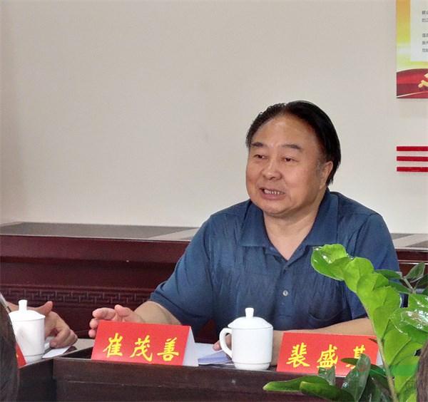 云南省风景园林行业协会会长崔茂善在会上讲话 (2).jpg