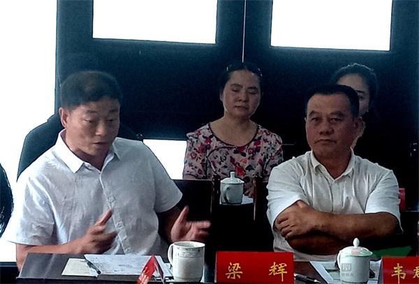 梁辉教授级高级工程师在会上发言.jpg
