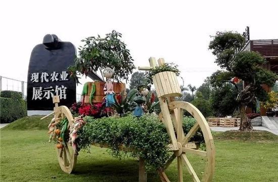 第九届海峡两岸现代农业博览会•第十九届海峡两岸花卉博览会