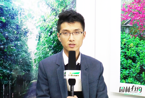 园林有约:河南四季春园林艺术工程有限公司销售经理娄晨光专访