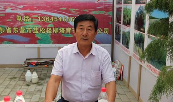 """刘青山:三十年攻坚一行 打响""""耐盐植物""""品牌"""