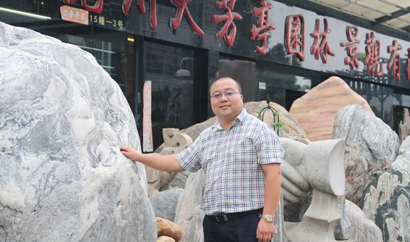 王小伟:机遇并挑战共存,中国石商路在何方?