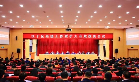 """杭州园林获评""""2016年度江干区优秀骨干企业"""""""