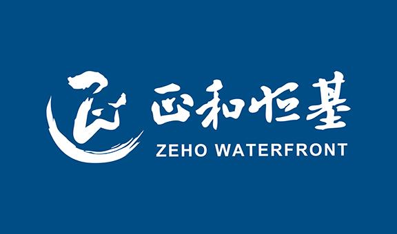 正和恒基―水生态环境治理综合服务商