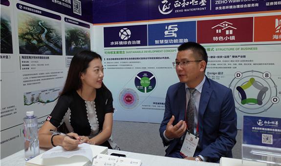 正和恒基副董事长张祺:将IOD理念与海口的未来相结合