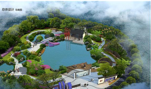 浙•乡•绸――第九届中国花卉博览会浙江展园景观设计