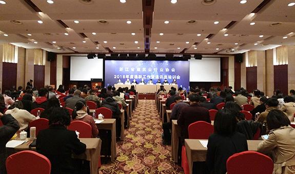 杭州园林官网和企业报《园冶》双双再获奖