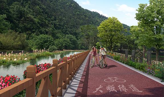 美丽大畈新廊道 -----记浦江县大畈乡双姑源绿道景观工程