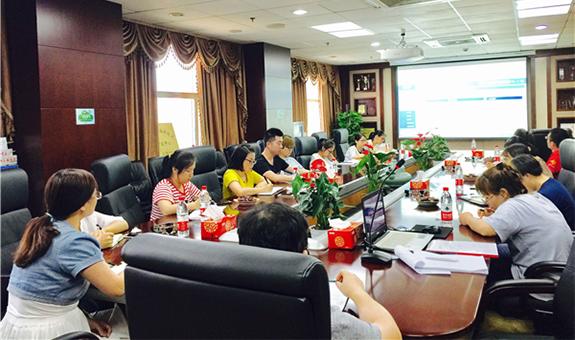 杭州园林召开2018年上半年档案暨固定资产管理工作会议