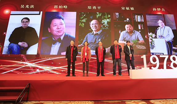 吴光洪、李寿仁入选浙江园林改革开放40年40人风云人物
