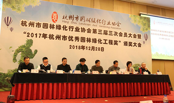 杭州园林喜获两项2017年度杭州市优秀园林绿化工程奖金奖