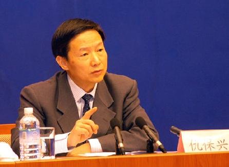 仇保兴:中国低碳生态示范城市建设尚面临五大问题
