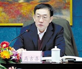 高吉喜:生态红线禁止开发不等于不要发展
