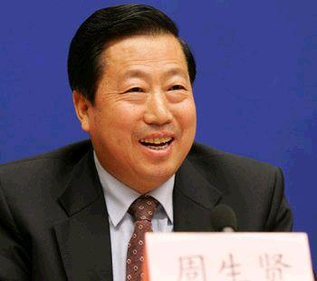周生贤:环境保护部部长