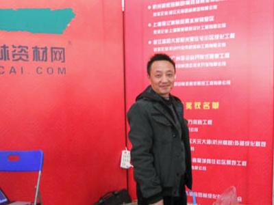 张奇志:景观工程评选推荐