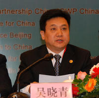 吴晓青:生态尚未扭转 十三五成环保机遇期