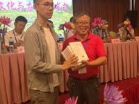 弘扬睡莲文化 促进产业发展 《睡莲文化与应用》在杭州首发